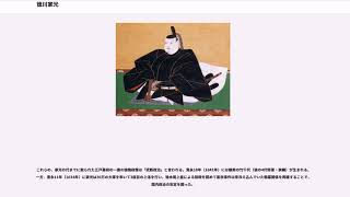 徳川家光, by Wikipedia https://ja.wikipedia.org/wiki?curid=11182 / ...