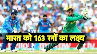 Asia Cup Live Ind vs Pak : India To Chase 163 | Sports Tak