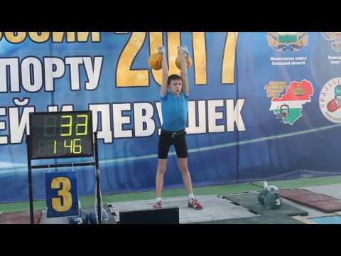 Виталий Арсентьев. толчок 193 (гири 16 кг). Первенство России 2017, г.Калуга