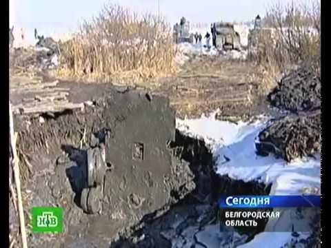 Раскопки на танковом кладбище(Курская Дуга)