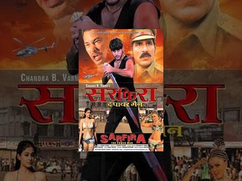 Sarfira The Power Man | Hindi Film | Full Movie | Nitin | Priya Mani | Rakhi Sawant