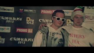DJ Chris Parker на рейве Станция 2012