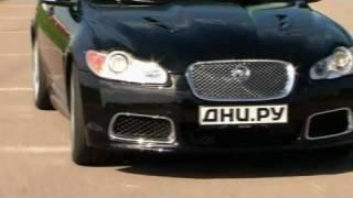 66 Jaguar XFR 2009 (дни.ру)