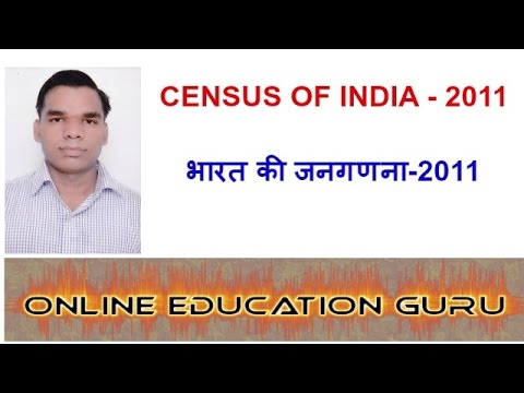 CENSUS OF INDIA  2011(ALL COMPETITIVE EXAMS)