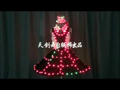 TC-0181 led dancer skirt, alice@vsledclothes.com