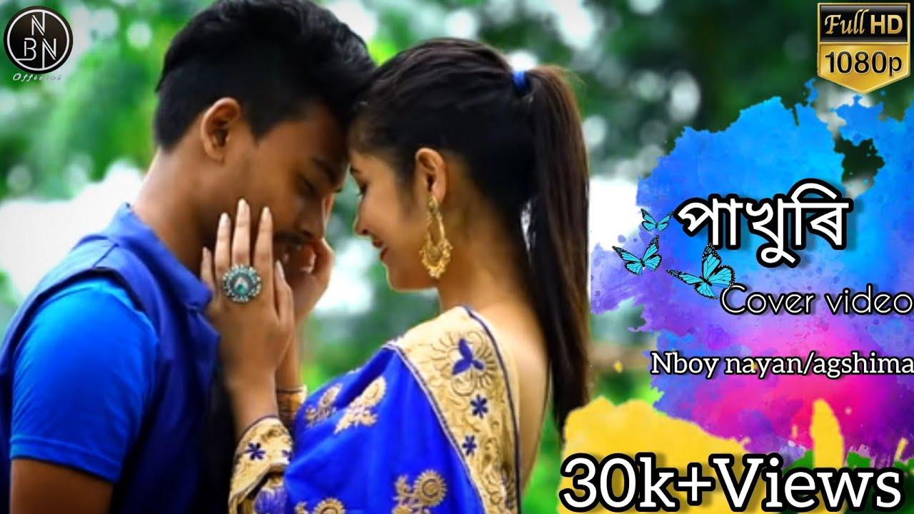Download Pakhuri Cover Video/Zubeen Garg /minakshi kalita assamese new cover video 2020