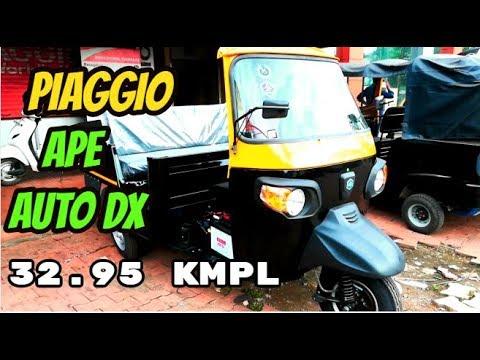 2018 Piaggio Ape Auto Dx Review I 32 95 Kmpl Mileage I Features