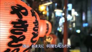 2015年3月26日発売 【 作詞】田久保真見 【作曲】徳久広司 オリジナル歌...