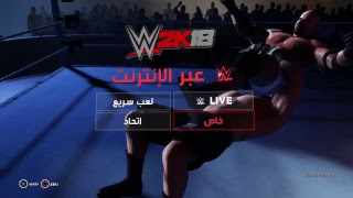 بث PS4 المباشر الخاص بـ sirMohamed