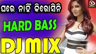 Ghare Nahi Kirosini (Hard Dance Mix) DJ Jitu