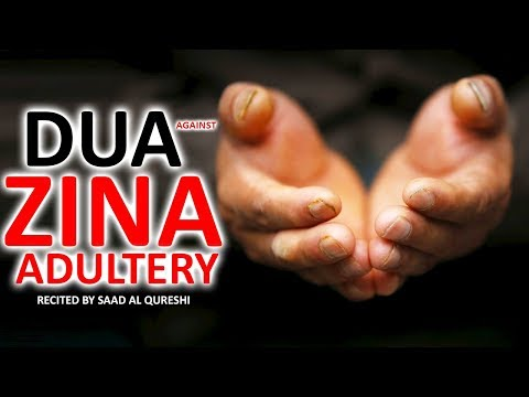 Dua That Will Protect You From ZINA Insha Allah ᴴᴰ - Listen Every Day!