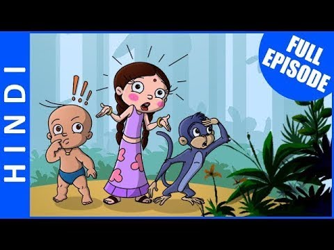 Where is Bheem - Chhota Bheem Full Episode in Hindi