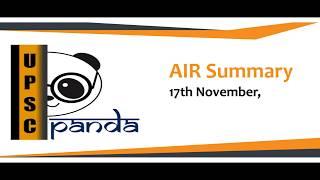 17th Nov 2018 - AIR Summary