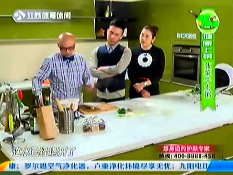 菠菜牛肉粥 140404  美食谱2014