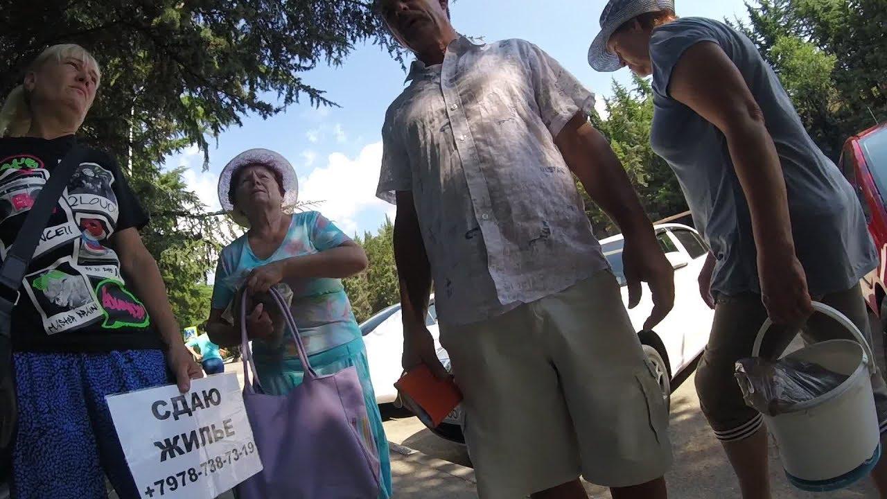 Переезд в Крым на ПМЖ: Камышовая бухта - недвижимость - YouTube