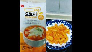 요뽀끼 치즈맛 쿡먹방| Yopokki Cheese Co…