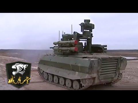 """俄军""""天王星-9""""作战机"""