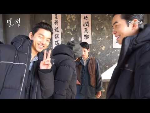 [밀정] 'The Age of Shadows' Behind The Scenes (Song Kang Ho, Gong Yoo, Han Ji Min, Shin Sung Rok)
