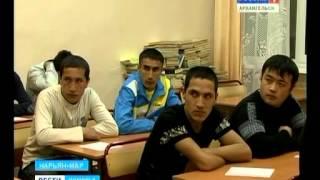 В Нарьян-Маре открылись курсы русского языка для мигрантов