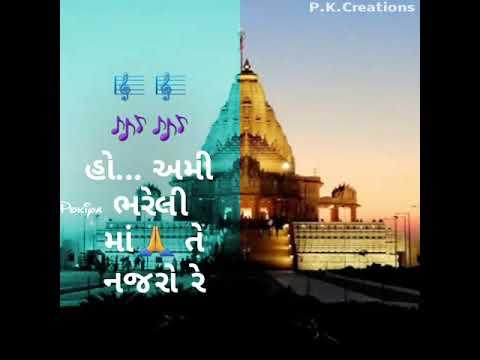 ખોડલ આજના દર્શન ખોડલધામ_મંદિર 15/7/2018 Khodal arti kagvad(By: P.K. Creation & Editing )