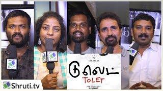 TOLET | Kavin Malar | Pavel Navageethan | Shaji Chen | Vediyappan | Akaramuthalvan | டுலெட்