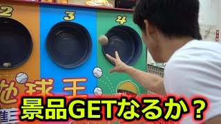 台湾屋台のゲームの難易度がたけぇ!!