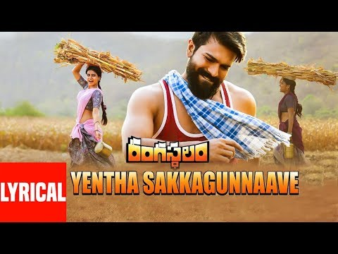 Yentha Sakkagunnaave Lyrical Video Song - Rangasthalam Songs | Ram Charan, Samantha, Devi Sri Prasad