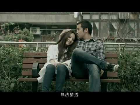 Jane Zhang- If This Is Love [Ru Guo Zhe Jiu Shi Ai Qing] Eng Sub