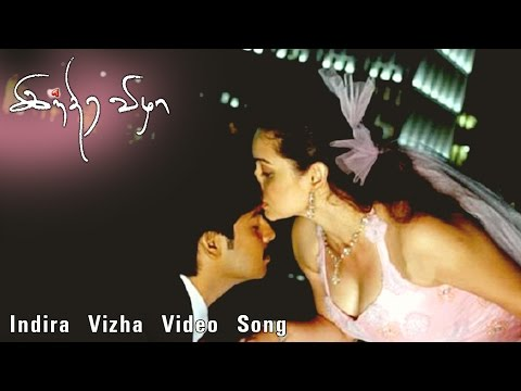 Indira Vizha Tamil Movie - Mogamma Video Song | Srikanth, Shruti Marathe | Yadheesh