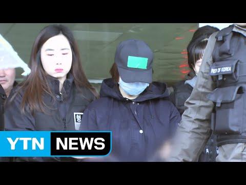 """인천여아 살해범 변호인 """"사형해야"""" 놀라운 발언 / YTN"""