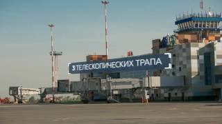 """Презентационный фильм  АО """"Международный аэропорт """"Уфа"""""""