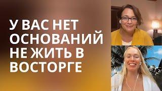 САМБИЧЕВАНИЕ КАК ОТ НЕГО ИЗБАВИТЬСЯ и поднять самооценку Работа Байрон Кейти на русском