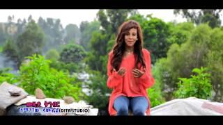 Marta Getachew - Asham Asham (አሻም አሻም) - New Ethiopian Music 2016 (Official Video)