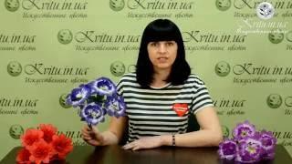 Лучшие искусственные цветы на сайте Kvitu.in.ua! № 803 Букет гвоздика звезда, 36см(, 2016-05-24T06:50:42.000Z)