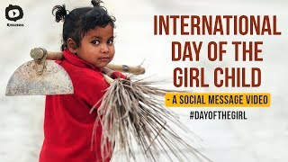 International Day Of The Girl Child - A Social Message Video | #DayOfTheGirl 2018 | Khelpedia