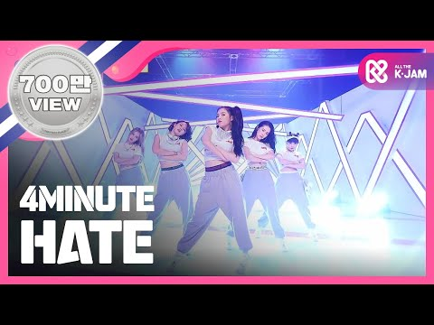 (Showchampion EP) 4MINUTE - Hate
