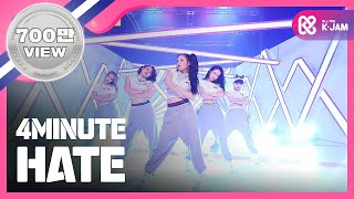 (Showchampion EP.172) 4MINUTE - Hate.