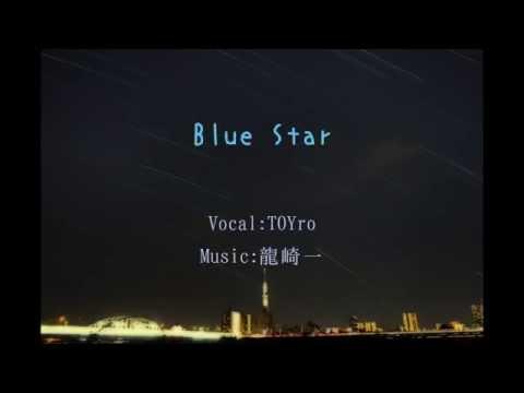 Blue Star Feat.TOYro (Full Ver.)
