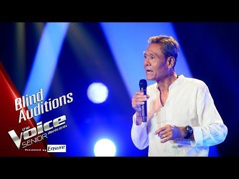 อาเหน่ - เมาให้ตาย - Blind Auditions - The Voice Senior Thailand - 11 Mar 2019