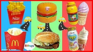 푸드 변신로봇 VS 진짜 음식 맥도날드 햄버거 감자튀김 아이스크림 케이크 요구르트 장난감 먹방 놀이 뉴욕이랑 놀자 NY Toys