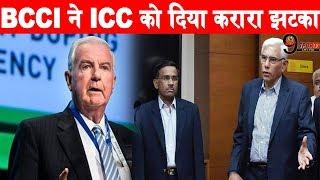 इस चीज को लेकर ICC और BCCI  में ठनी, खिलाड़ियों की मुश्किलें बढ़ीं... | ICC Vs BCCI Clash