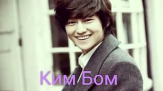 Топ 10 красивых парней Кореи