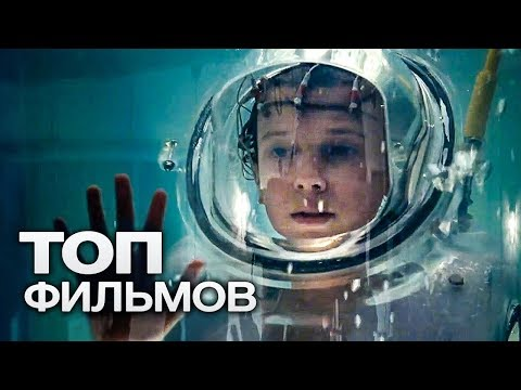 10 ФИЛЬМОВ О ПУТЕШЕСТВИЯХ ВО ВРЕМЕНИ! - Видео онлайн