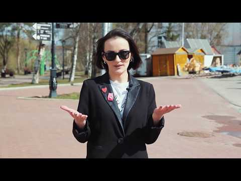 Обзор Вологодского городского родильного дома.