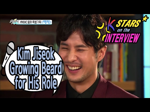 [CONTACT INTERVIEW★] 'Rebel' Special Interview : Kim Jiseok Growing Beard for His Role 20170129