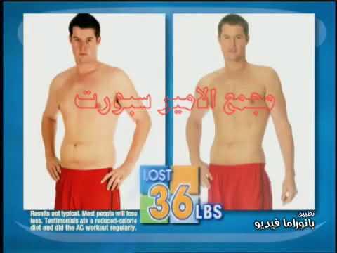 Star Baghdad alameer fitness