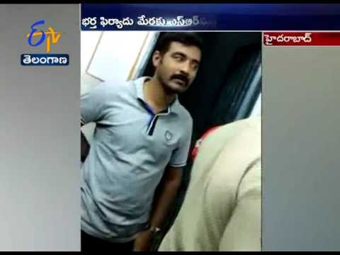 Police Illegal Affair With Another Woman | Khammam SI Caught Red Handed