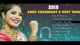 Annu chaudhary   Best Tharu Song   2019   JUKEBOX  