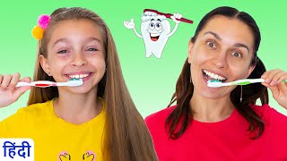 Brush Your Teeth children song in Hindi | ब्रश करो | Sunny Kids Songs Hindi