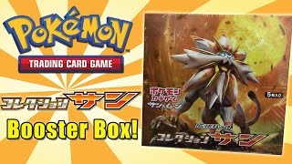 Pokémon Cards - Collection Sun SM1s Sun and Moon Base Set Booster Box Opening!
